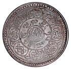 Tibet Silver Coin