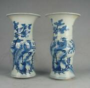 Pair Blue White Vases