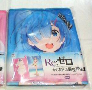 Brand New Re:Zero Bikini Rem Blanket - authentic Japan anime