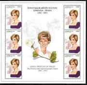 Princess Diana Collectibles