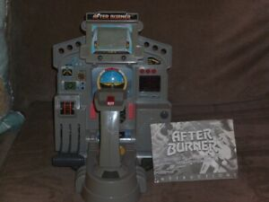 VINTAGE TOY: After Burner Arcade Game