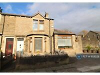 4 bedroom house in Coulston Road, Lancaster, LA1 (4 bed) (#1159528)