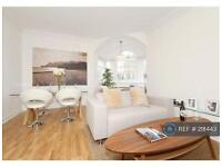 2 bedroom flat in Upper Wimpole, London, W1G (2 bed)