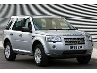 Land Rover Freelander Wanted