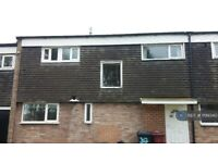 4 bedroom house in St Aidens Avenue, Blackburn, BB2 (4 bed) (#1199340)