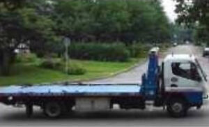 Towing Platefome WILLIFT NRC