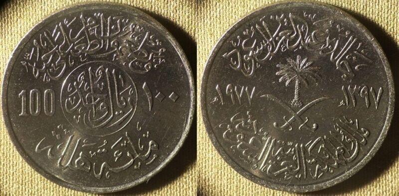 Saudi Arabia : AH1397/1977  100 Halala  Beautiful Gem  BU  #59   IR4040
