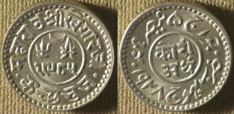 India : State Kutch   VS1985/1928  1/2 Kori  Gem BU  #58  IR8315