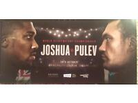 Anthony Joshua v Kubrat Pulev Fight Tickets