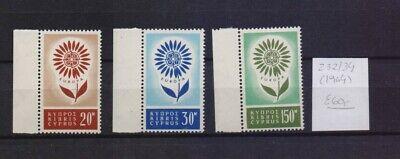 ! Cyprus 1964. Stamp. YT#232/234. €60.00!