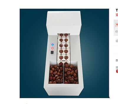 New Double Chain type Electric Chestnut Shell auto opening machine BI