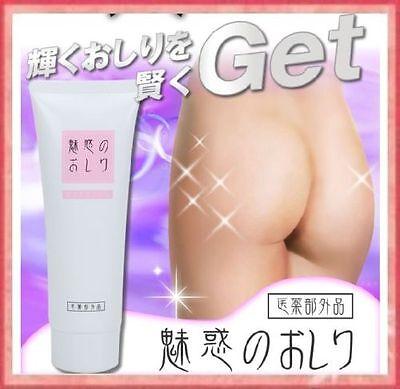 Bottocks Premium Medication Whitening Gel 50g From Japan