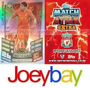 Luis Suarez Match Attax