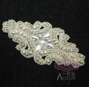 Bridal Rhinestone Applique