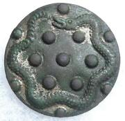 Rev War Button