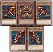 Exodia Full Set