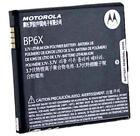 Motorola Milestone XT720 Battery