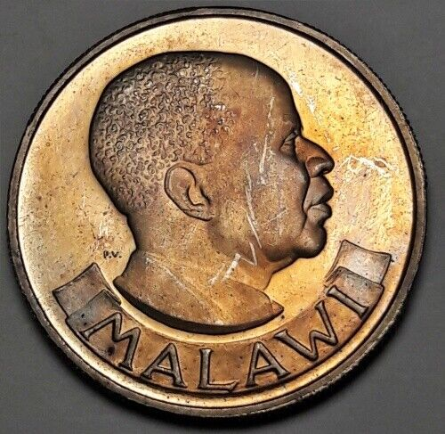 1964 MALAWI ONE SHILLING PROOF CHOICE GEM BU TONED BEAUTIFUL UNC COLOR (DR)