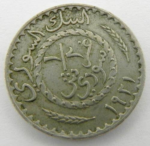1921 1/2 PIASTRE SYRIA COIN
