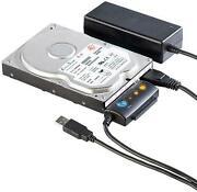 Adapter IDE auf USB2.0