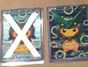 POKEMON CARDS FOR TRADE Southport Gold Coast City Preview