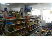 Retail shop or equipment for sale (chillers,counters and shelving etc...)