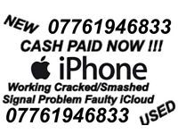Wanted iPhone 7, 6s, 6 Working Cracked/Smashed CASH PAID NOW