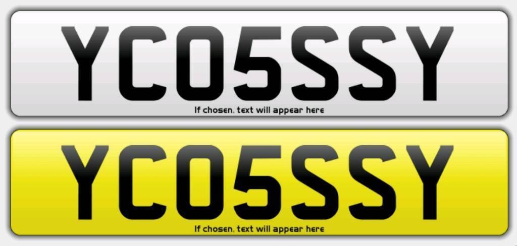 Cosworth private plate - YC05 SYY (Ford / Escort / Sierra / Range Rover)