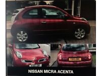 Nissan Micra with very low milage