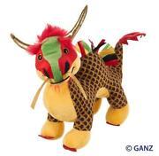 Webkinz Dragon