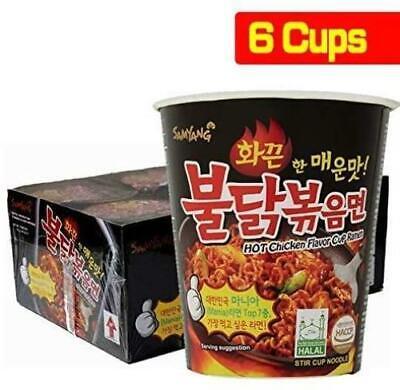 Samyang Hot Chicken Flavor Ramen 70g x 6 Pack