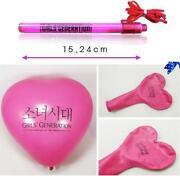 Girls Generation Light Stick