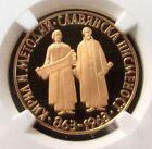 Gold NGC Bulgarian Coins