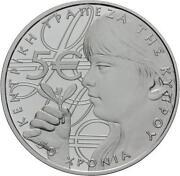 Euro Zypern