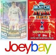 Gareth Bale 100 Club