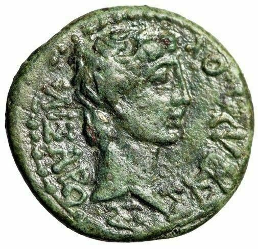 """Augustus & Rhoemetalces I King of Thrace AE19 """"Portraits"""" VF Green Patina"""