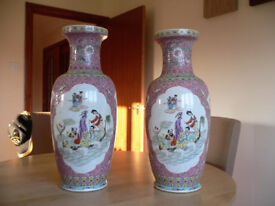Chinese Style Vases