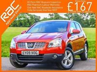 2009 Nissan QASHQAI 2.0 Tekna Auto Pan Roof Bluetooth Full Leather Heated Seats