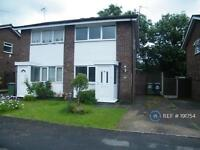 2 bedroom house in Broadwas Close, Redditch, B98 (2 bed)