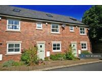 3 bedroom house in Holly Tree Farm, Manchester, M20 (3 bed)