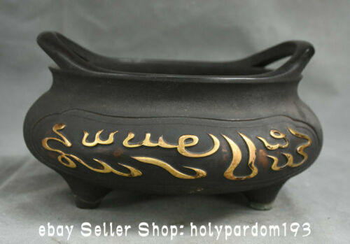 """9.6"""" Marked Old Chinese Bronze Gilt Dynasty Palace Arabian Words incense burner"""
