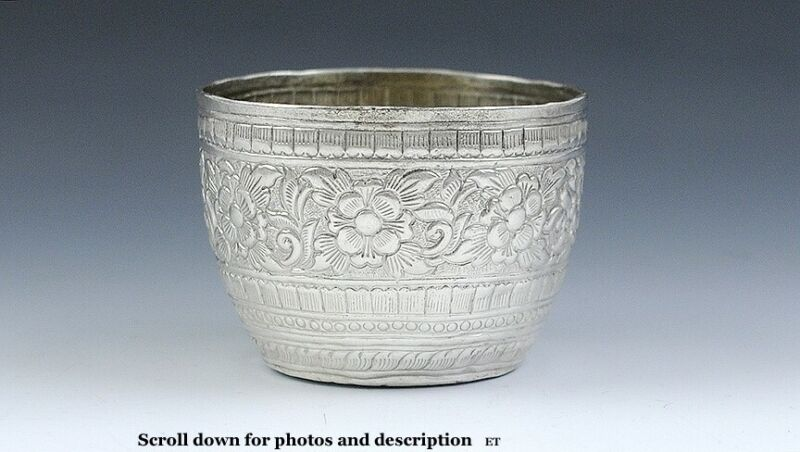 """Antique 1905 Hand Chased Floral Southeast Asia Silver Cup 2 3/4"""""""