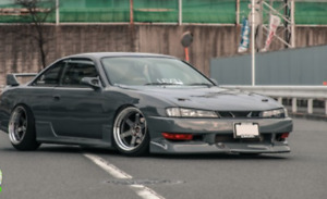 Looking to buy a nissan silvia