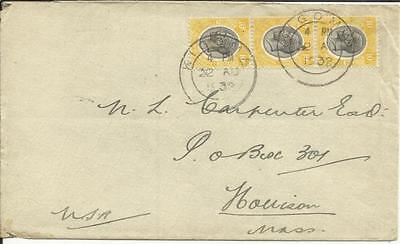 Tanganyika SG#94(x3)KIGOMA 22/AU/1932 to USA, backstamped