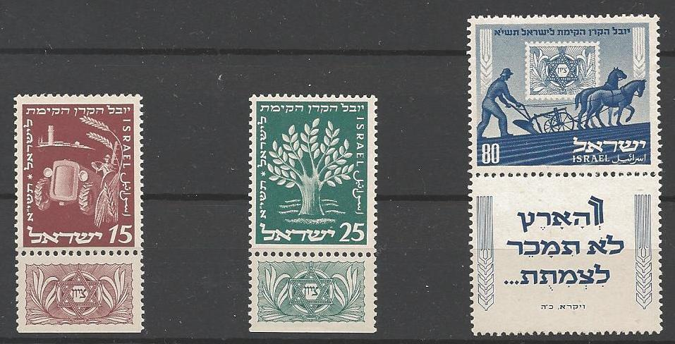 ISRAEL SG58/60 1951 50th ANNIV OF JEWISH NATIONAL FUND MNH