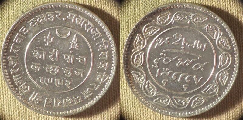 India: Princely StatesKutch 1935 5 Kor  Gem BU Beautiful Patina  #53a   IR8502