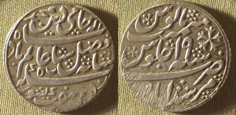 India British : 1798 1 Rupee Nice XF  IR8284