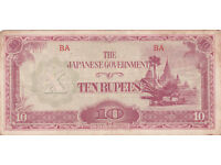R10 -ten Rupees Japanese invasion bank note WW2 VF