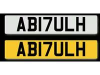 Number plate ABDULLAH FOR SALE