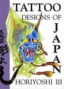 Design Buch